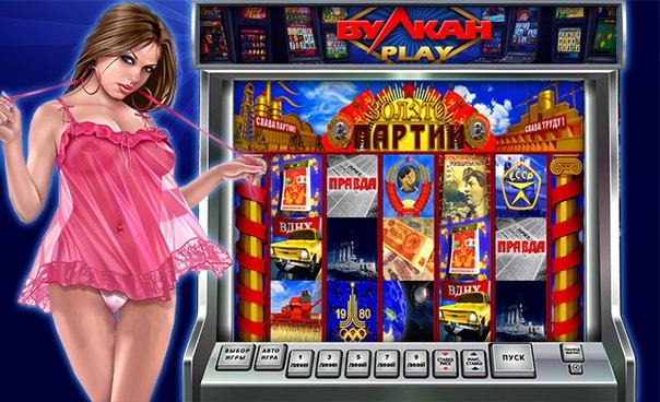 Игровые Аппараты Золото Партии Играть Онлайн