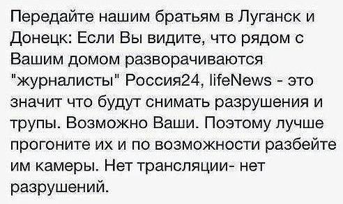 """Глава ОБСЕ осудил теракт под Волновахой: """"Я потрясен и глубоко соболезную семьям жертв"""" - Цензор.НЕТ 9480"""