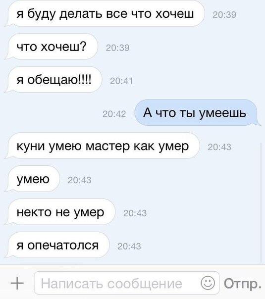 в контакте мастер куни: