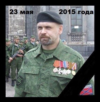 Информационная сводка военных действий в Новороссии - Страница 18 UFr13bCLo0M