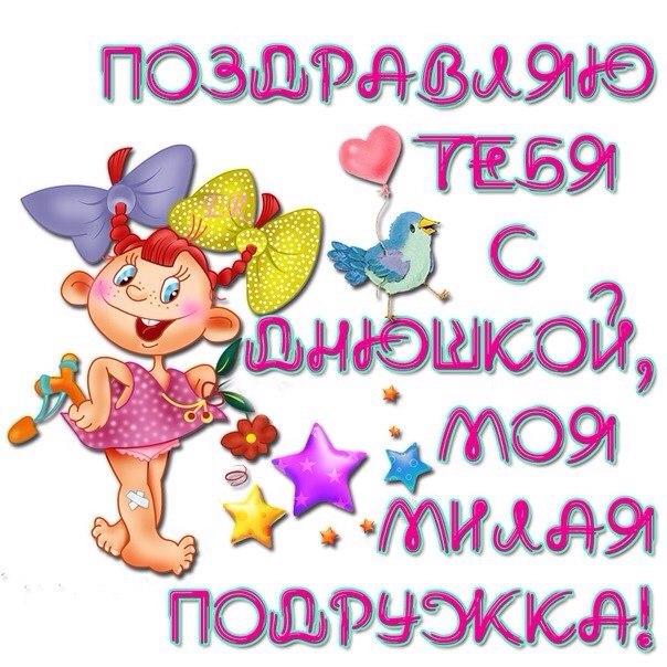 Яна Тищенко   ВКонтакте