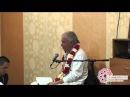 «Бхагават-гита» глава 2, стих 48, Лекция о йоге, Чайтанья Чандра Чаран прабху, 02.04.2014
