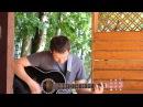 Жаль - моя песня/ Красивая песня под гитару / авторская песня на даче у друзей под трели соловья