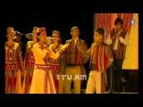 «Гутан» фестиваль армянского национального танца и песни (часть II) - Ереван 25.10.14