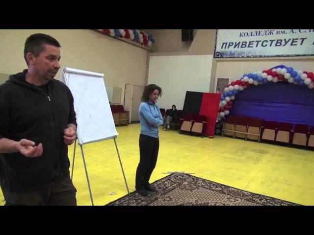 Об этике и генетике в защитной работе семинар в Екатеринбурге май 2013