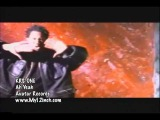 KRS-One - Ah Yeah Official Video