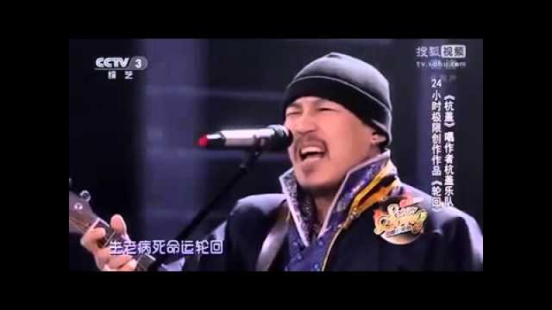 Эпичные монголы. Метал и этническая музыка