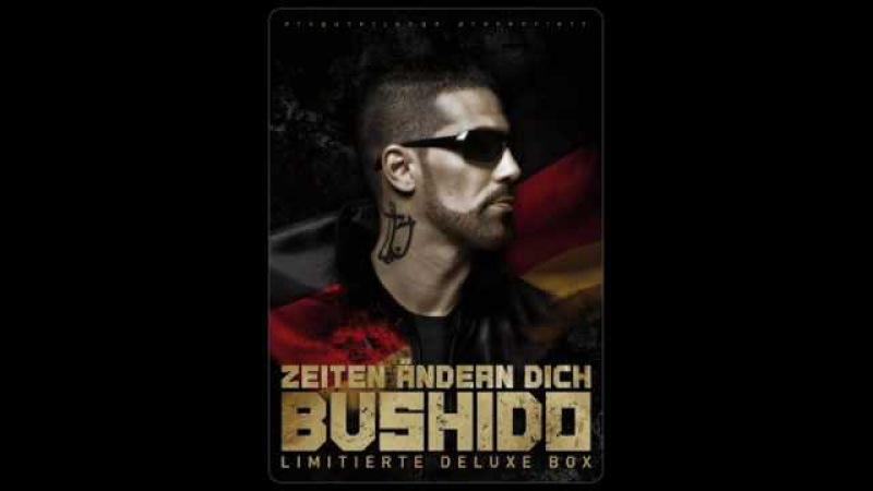 Bushido - Airmax Auf Beton (Feat. Fler)