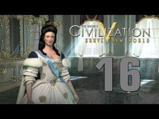 Civilization 5 #16 - Рим идет