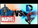 Marvel (Марвел) против DC (ДС) (Кто Круче? №11)