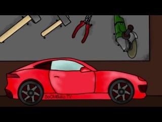 Мультфильмы про машинки развивающие раскраски