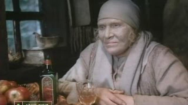 Нечистая Сила (1989), СССР, реж. Э.Ясан - фэнтези, сказка для взрослых