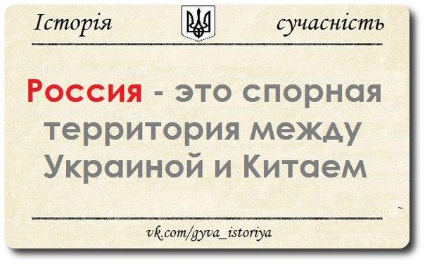 Украина не видит дальнейшей перспективы переговоров с Россией по ЗСТ с ЕС, - Климкин - Цензор.НЕТ 9760