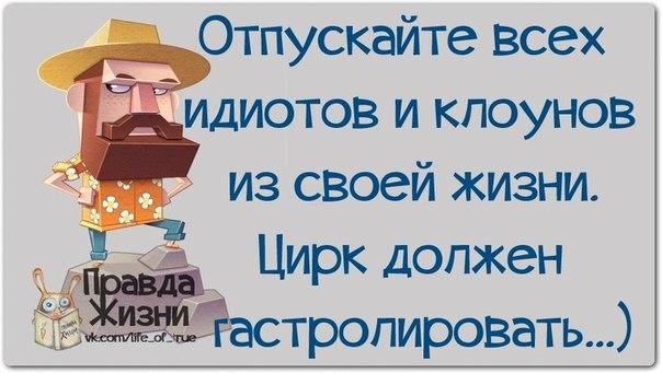 Юля Стельмашонок | Мурманск