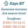 ХаусБТ - интернет-магазин бытовой техники
