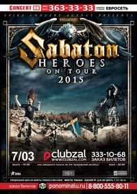 SABATON (Swe) ** 07.03.15 ** Санкт-Петербург