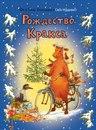 www.labirint.ru/books/464774/?p=7207