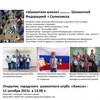 "Шахматный клуб ""Каисса"""
