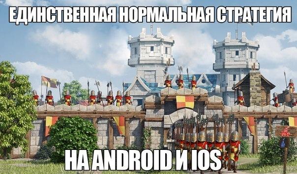 HD Салон Русский мех