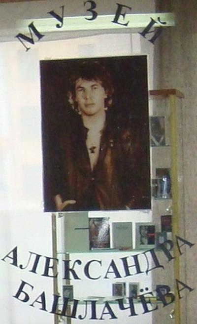 Музей Череповец