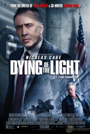 Умирающий свет | Dying of the Light