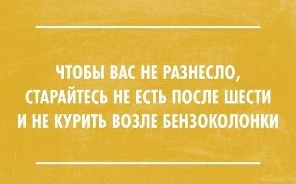 Хохоталка - Страница 30 WDuO4v7dEjo