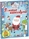 www.labirint.ru/books/461780/?p=7207