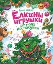 read.ru/id/3874219/?pp=1752