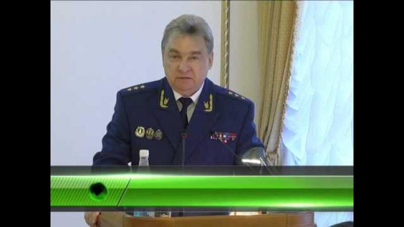 Новый прокурор Курганской области: «Кадровых перемен ждать не нужно»
