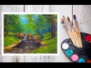 Видео урок Рисуем Гуашью Летний пейзаж №2 Dari Art