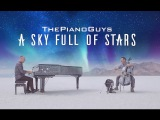 When Stars and Salt collide - Coldplay, A Sky Full of Stars (pianocello cover)- The Piano Guys