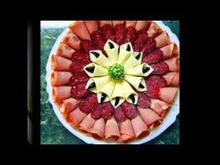 Сырная и мясная нарезка на праздничный новогодний стол 2014