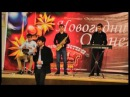 Vk/lezgi_mani - Касумкент - Жасмина Новогодний огонек 2015 Эксклюзив-ТВ