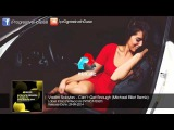 Vadim Soloviev - Cant Get Enough (Michael Elliot Remix)