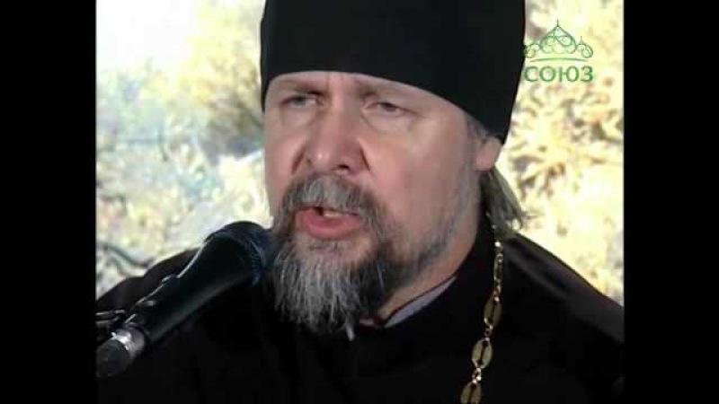 Священник Андрей Гуров К спасению путь