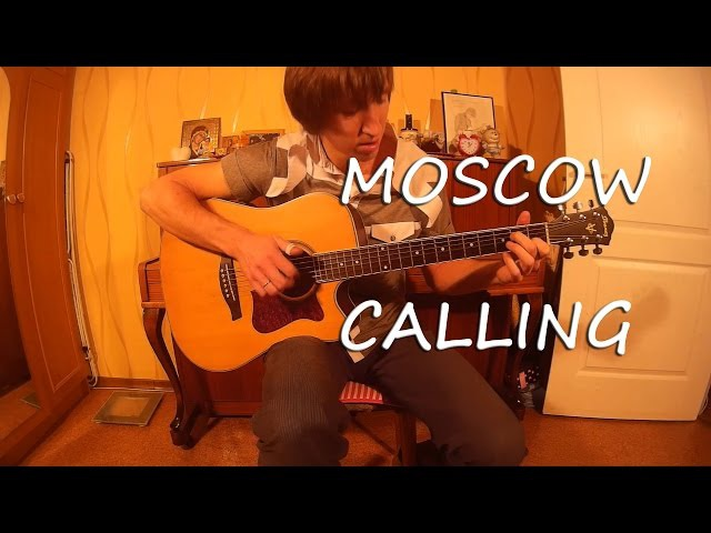 Moscow Calling - acoustic solo guitar. Gorky Park