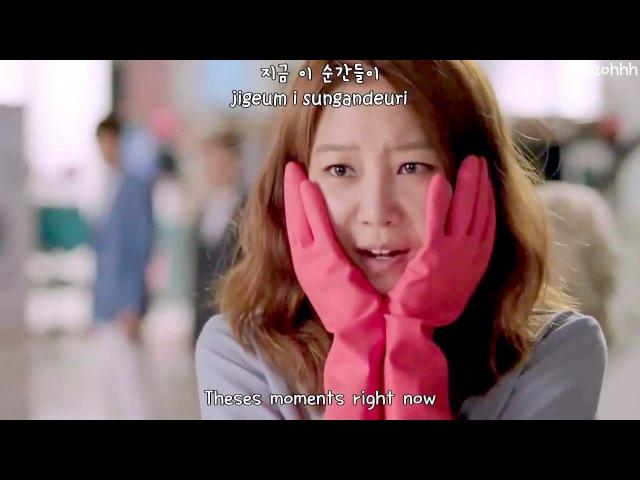 Hong Dae Kwang You and I FMV Master's Sun OST ENGSUB Romanization Hangul