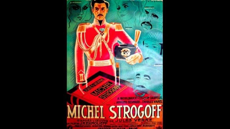 Михаил Строгов (Michel Strogoff, 1936) en Français