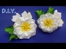 ✾ ❃ ❁ D.I.Y. GrosGrain Ribbon Kanzashi Flower | MyInDulzens ✾ ❃ ❁