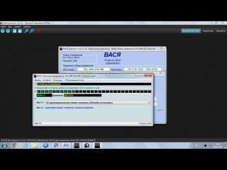 VCDS Отключаем PDF Сажевый Фильтр автомобиля