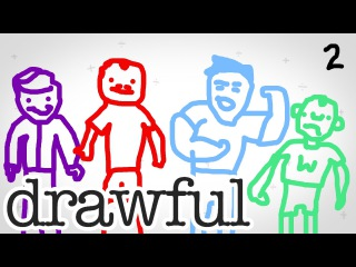 NOT APPROPRIATE FOR CHILDREN!! | Drawful #2