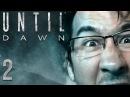 I THINK WE SHOULD SPLIT UP   Until Dawn - Part 2