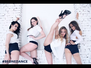 FEDER - GOODBYE VOGUE CHOREO | #BEONEDANCE