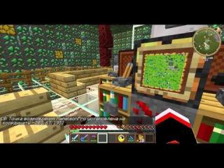 Выживание на сервере в Minecraft - Спецвыпуск: Большая, синяя будка.