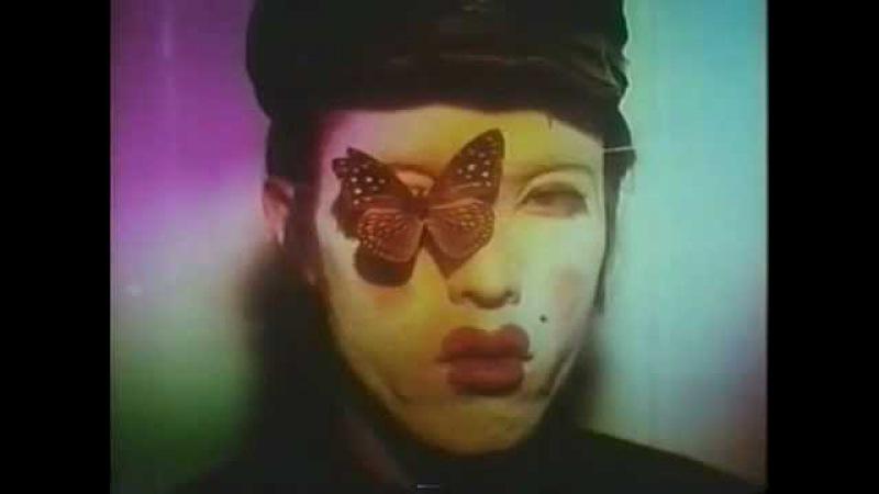 Shuji Terayama Butterfly Dress Pledge (1974)