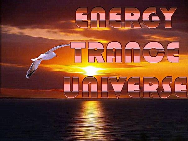 транс евро энерджи: