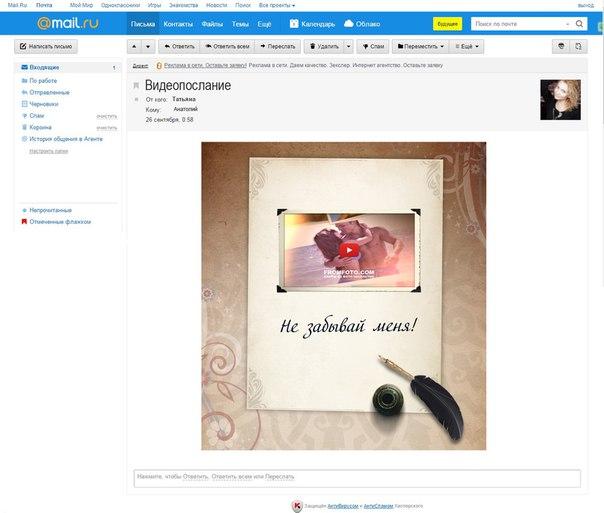 Как сделать своё слайд шоу вконтакте 961