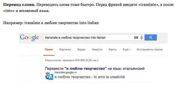 Как правильно гуглить.