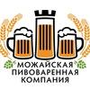 Пивоварня г.Можайск
