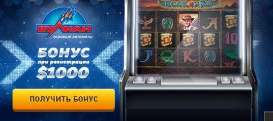Игровые автоматы atronic babuhka группа на игровые автоматы вулкан ставка